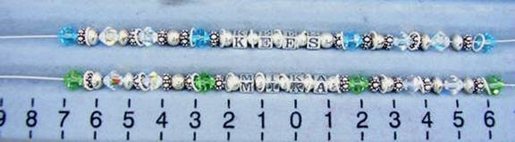 Mommy Bracelet: Lay out Beads